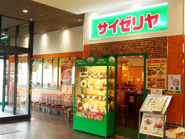 サイゼリヤ アピタ島田店 - ファミレス・ファーストフード ...